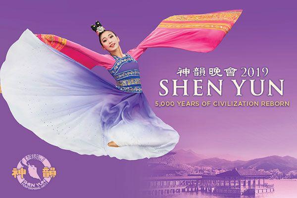 Shen Yun Performing Arts at The Plaza Theatre Performing Arts Center