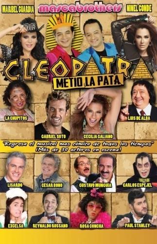 Cleopatra Metio La Pata at The Plaza Theatre Performing Arts Center