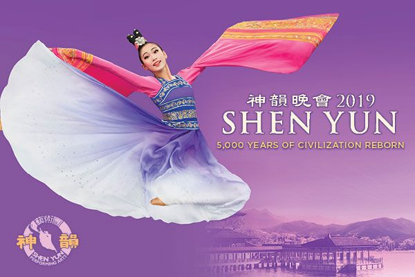 Shen Yun Performing Arts at The Plaza Theatre Performing Arts Center